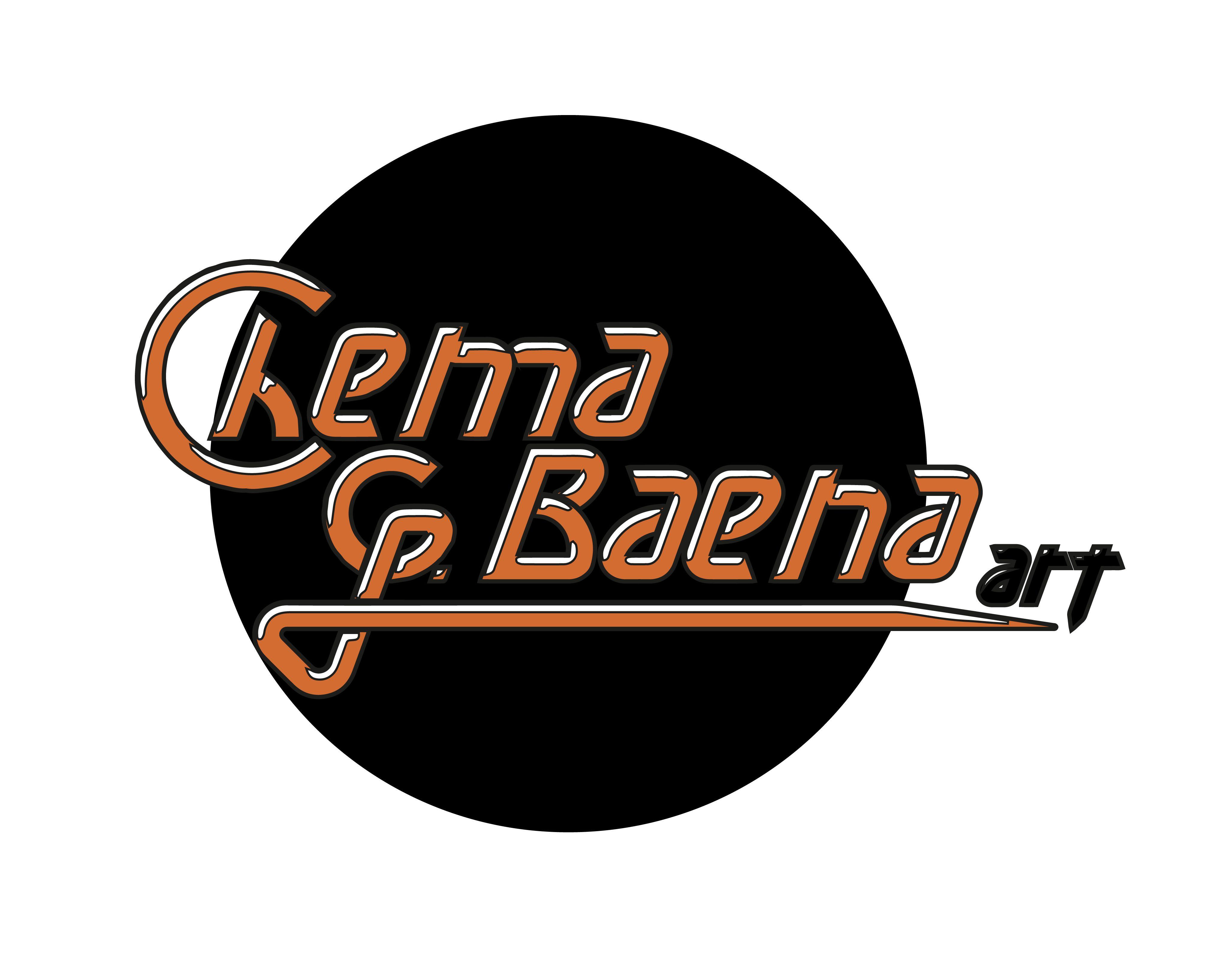 Chema G. Baena Art